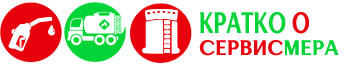 logotype-sm-o-komanii