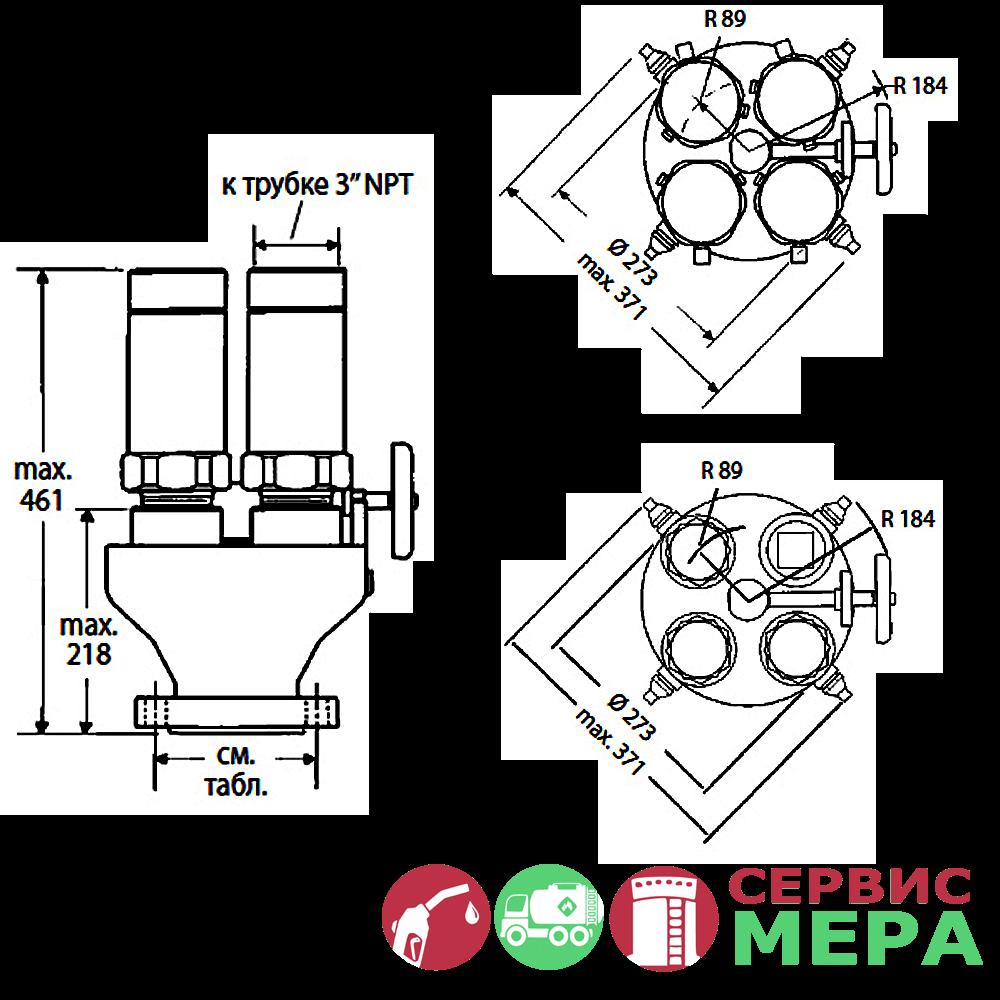 Предохранительный клапан Rego A8560, A8570 для резервуара