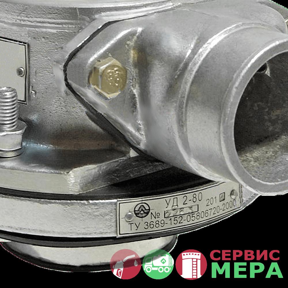 Устройство дыхательное УД 2-80 (пневмоуправляемый дыхательный клапан 808.00.00.00)