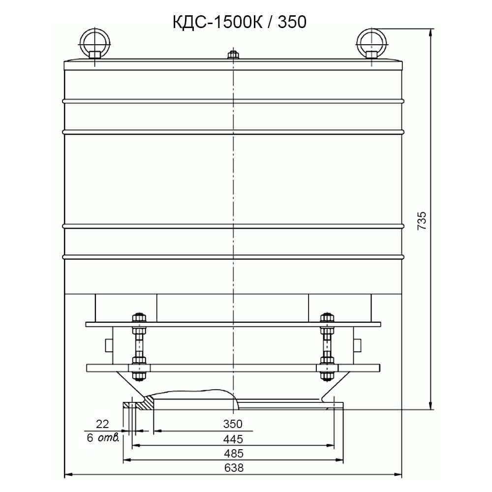 Клапан дыхательный КДС-1500К DN350