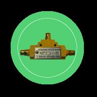 Клапан отсечной 117.00.00.00