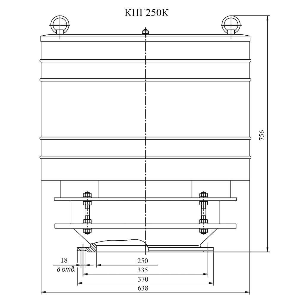 Клапан предохранительный гидравлический КПГ-К чертеж DN 250