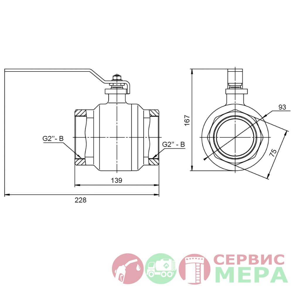 Кран шаровый муфтовый КШМ-50
