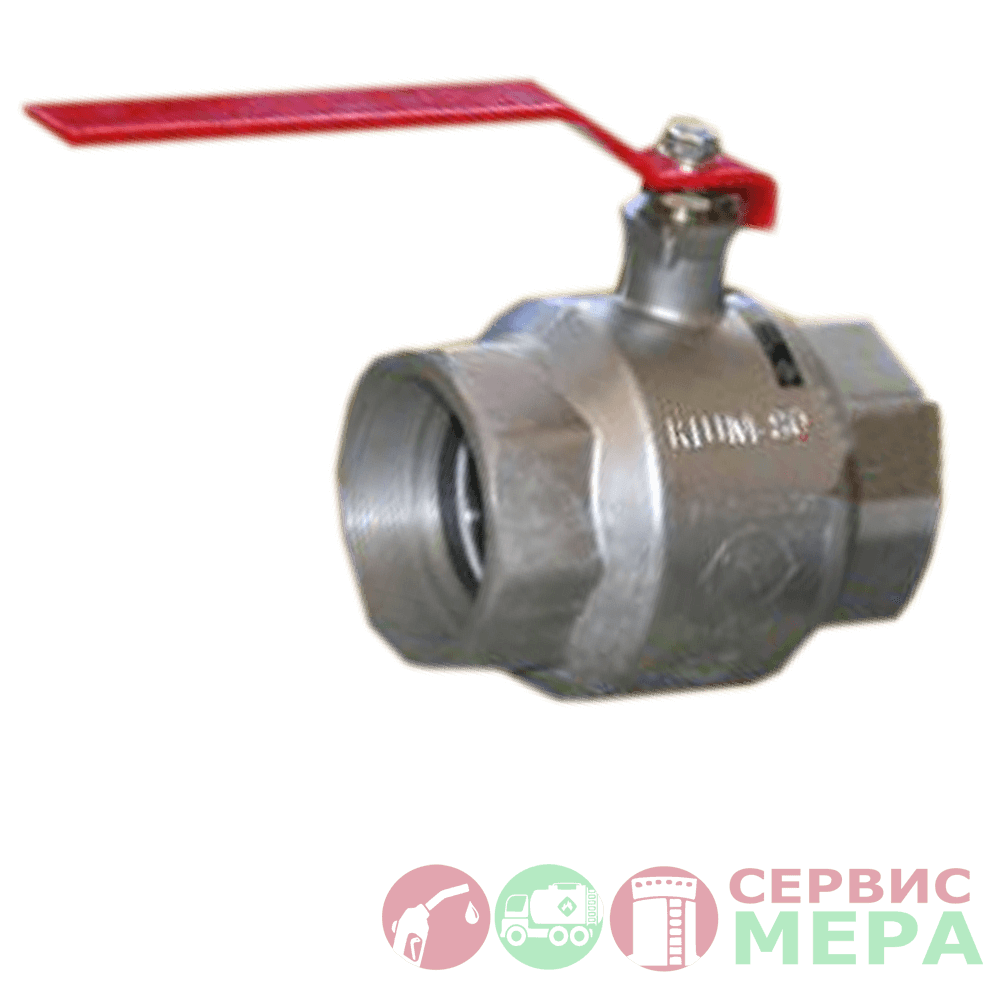 Кран шаровый муфтовый КШМ-80
