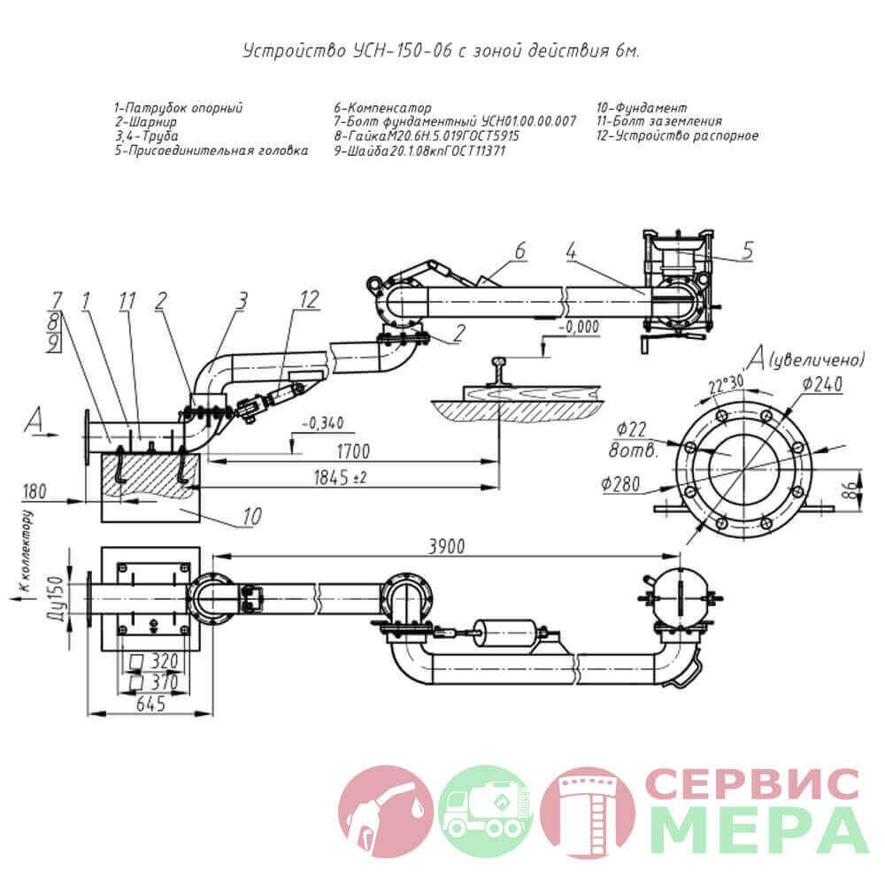 Устройство нижнего слива УСН-150-06 - чертеж