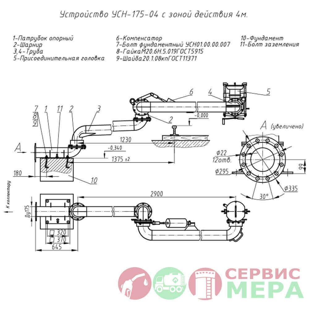 Устройство нижнего слива УСН-175-04 - чертеж