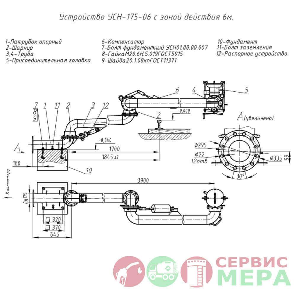 Устройство нижнего слива УСН-175-06 - чертеж