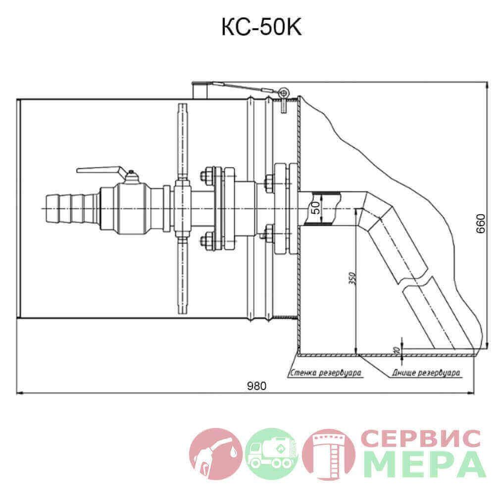 Кран сифонный КС-50К - чертеж