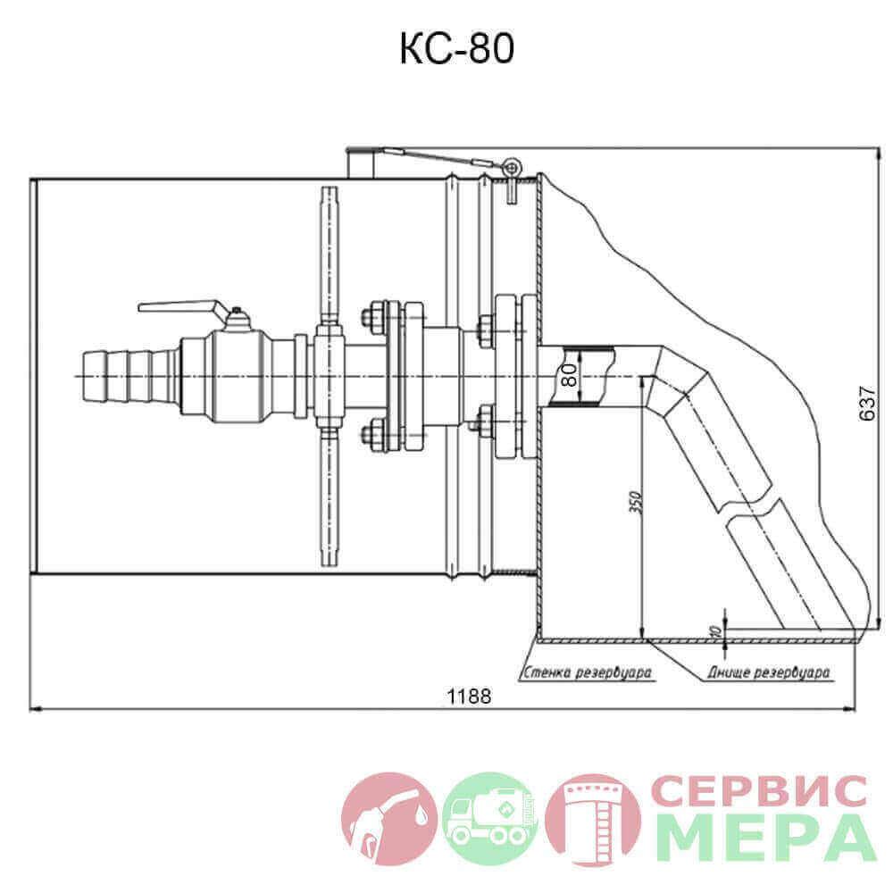 Кран сифонный КС-80 - чертеж