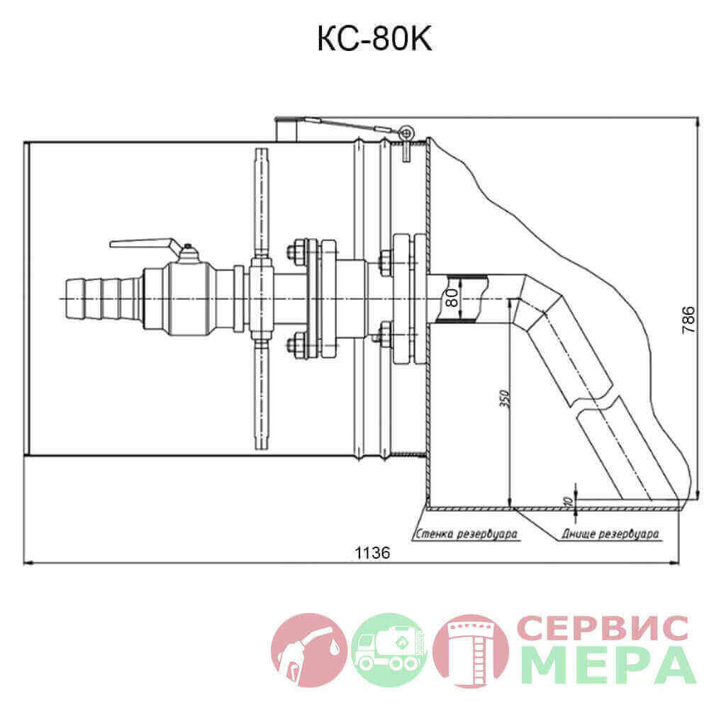 Кран сифонный КС-80К - чертеж