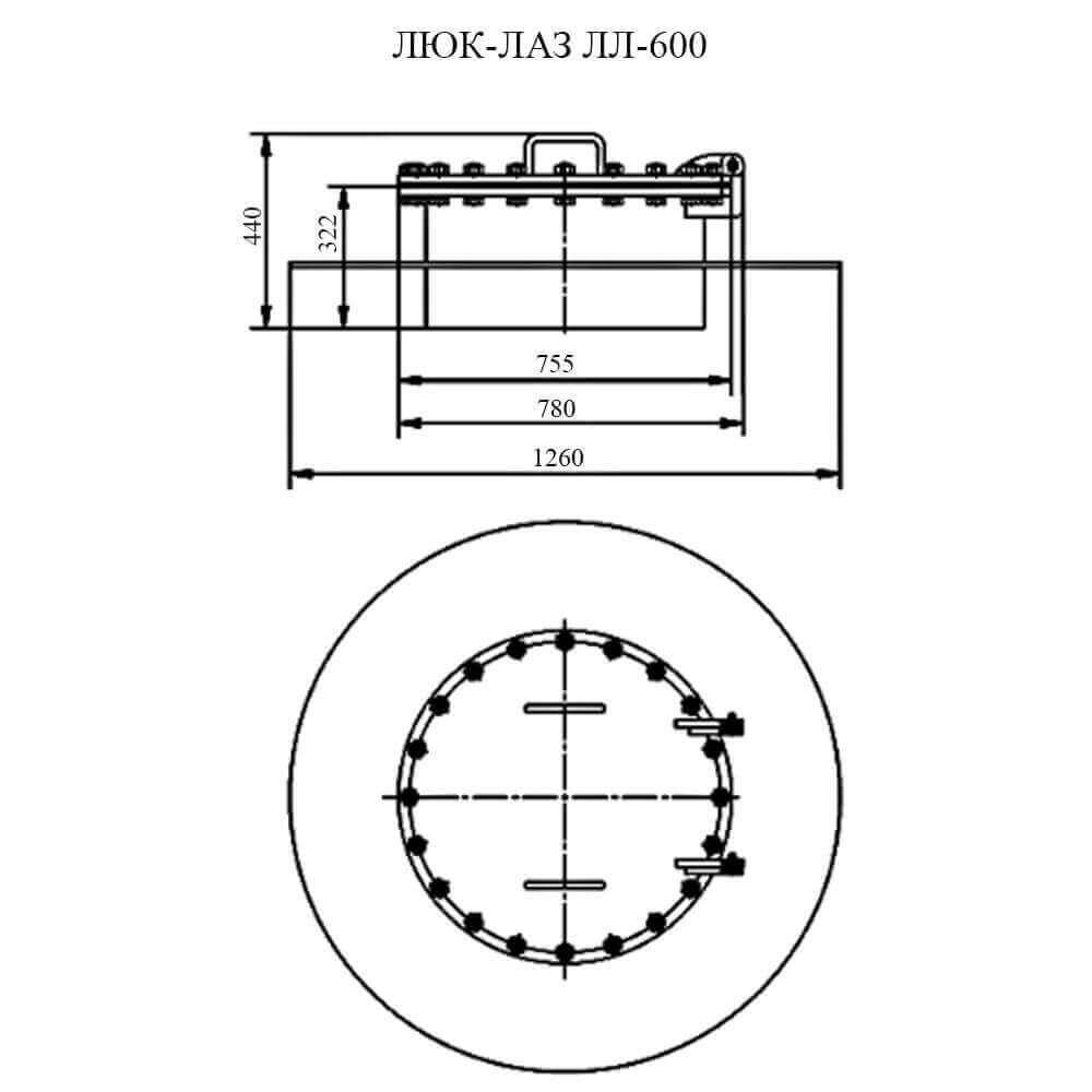 Люк-лаз ЛЛ-600 (круглый) для резервуара РВС - чертеж ДУ 600