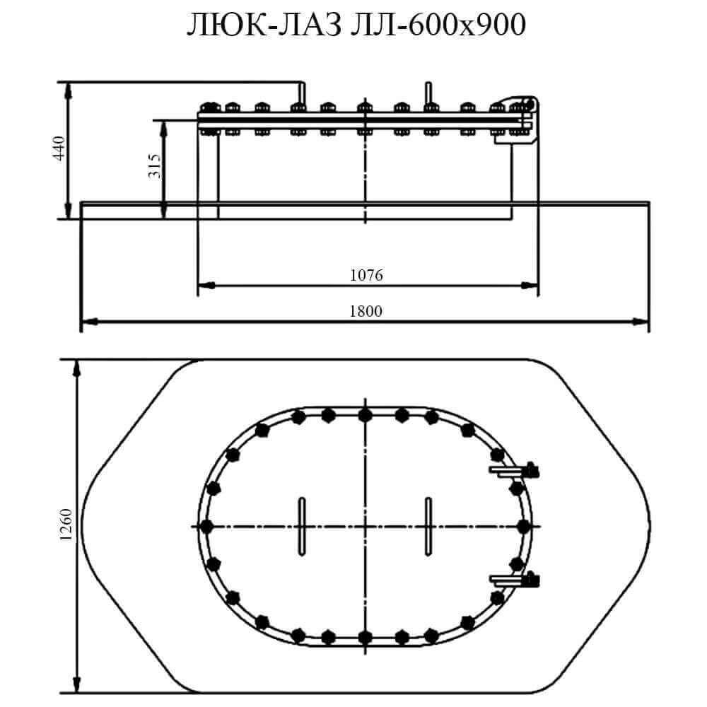Люк-лаз ЛЛ-600х900 (овальный) чертеж