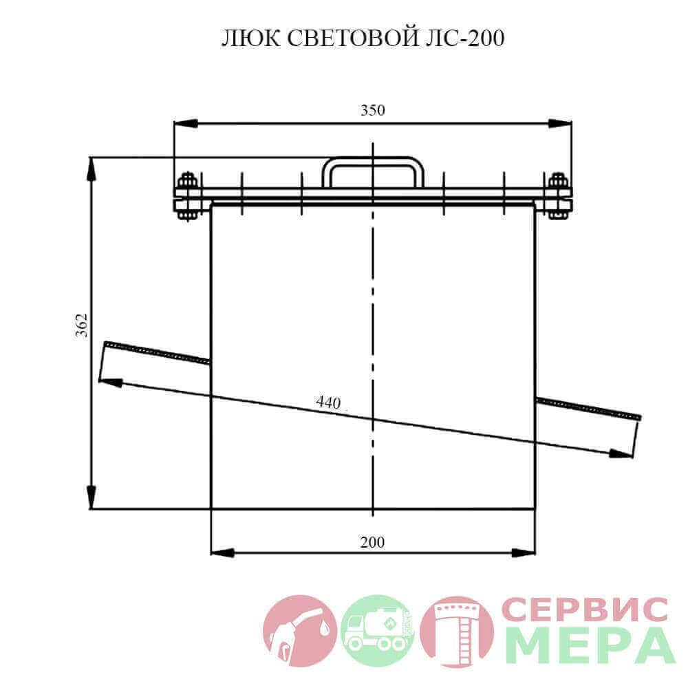 Люк световой ЛС-200 чертеж