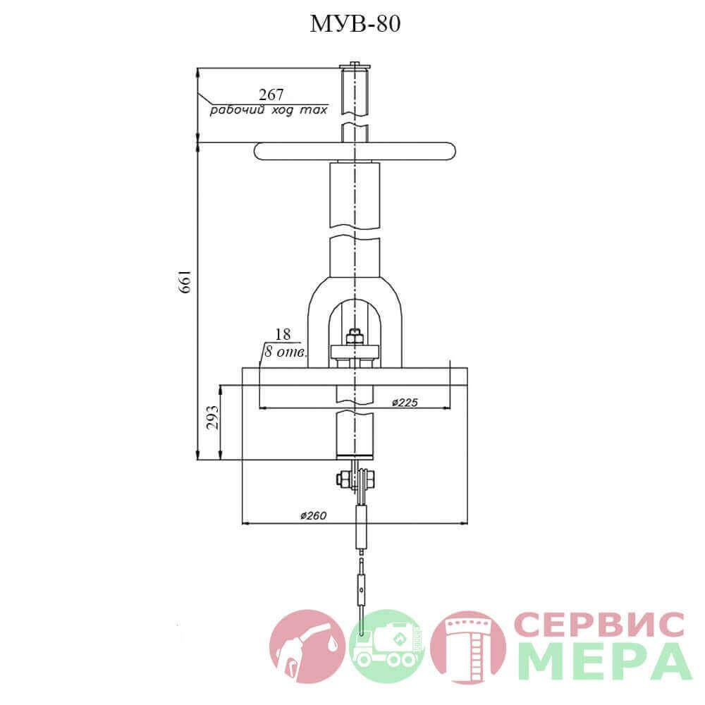 Механизм управления хлопушкой верхний МУВ-80 - чертеж