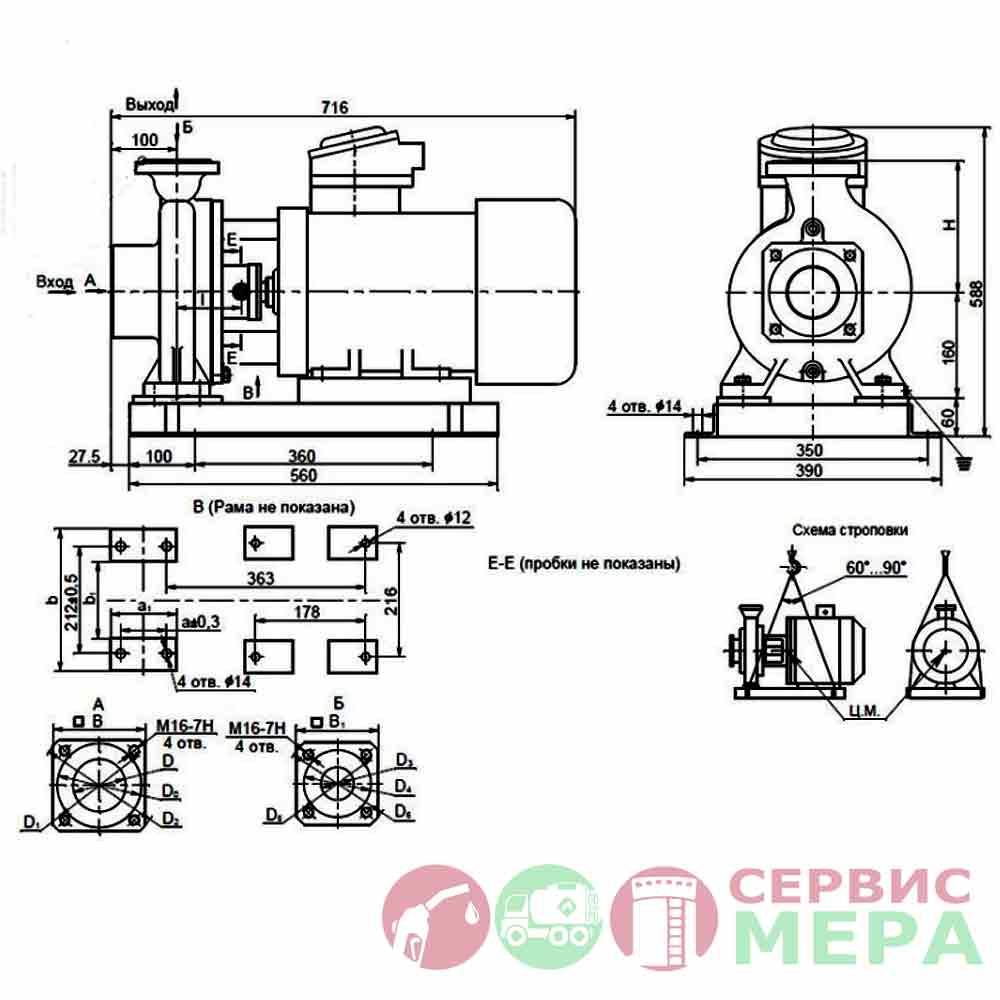 Насос консольный КМ-100-80-160-Е - чертеж