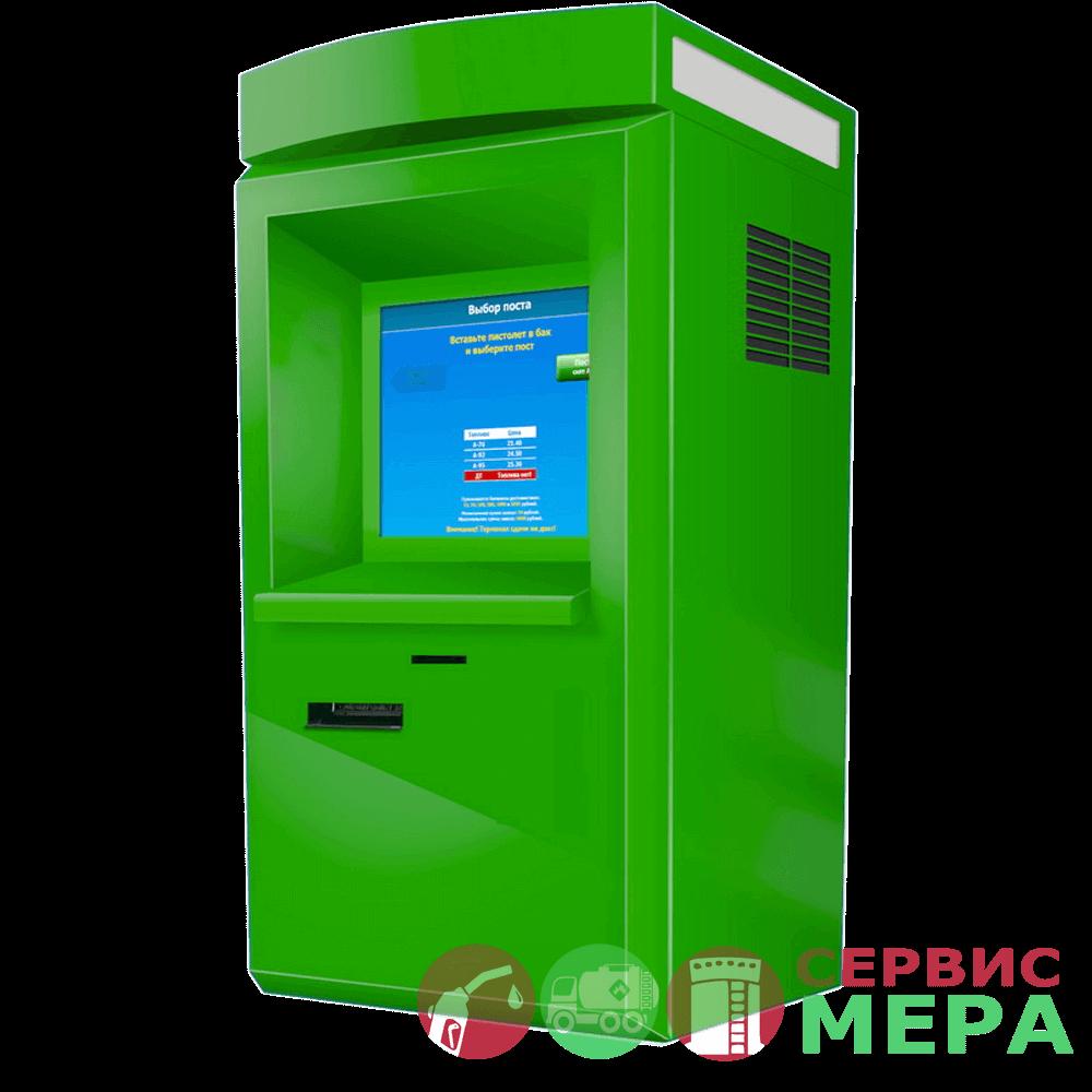 Система автоматизации АЗС GasNet Terminal