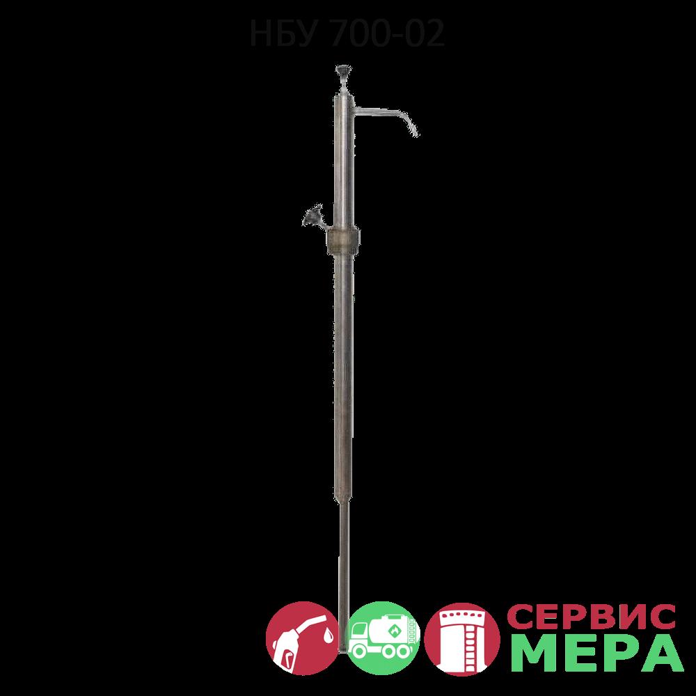 Насос бочковой НБУ 700-02