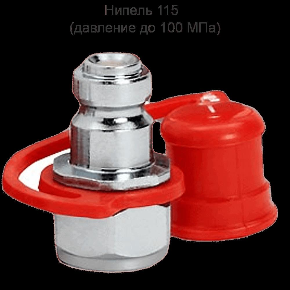 Ниппель высокого давления 115 (100 МПа)