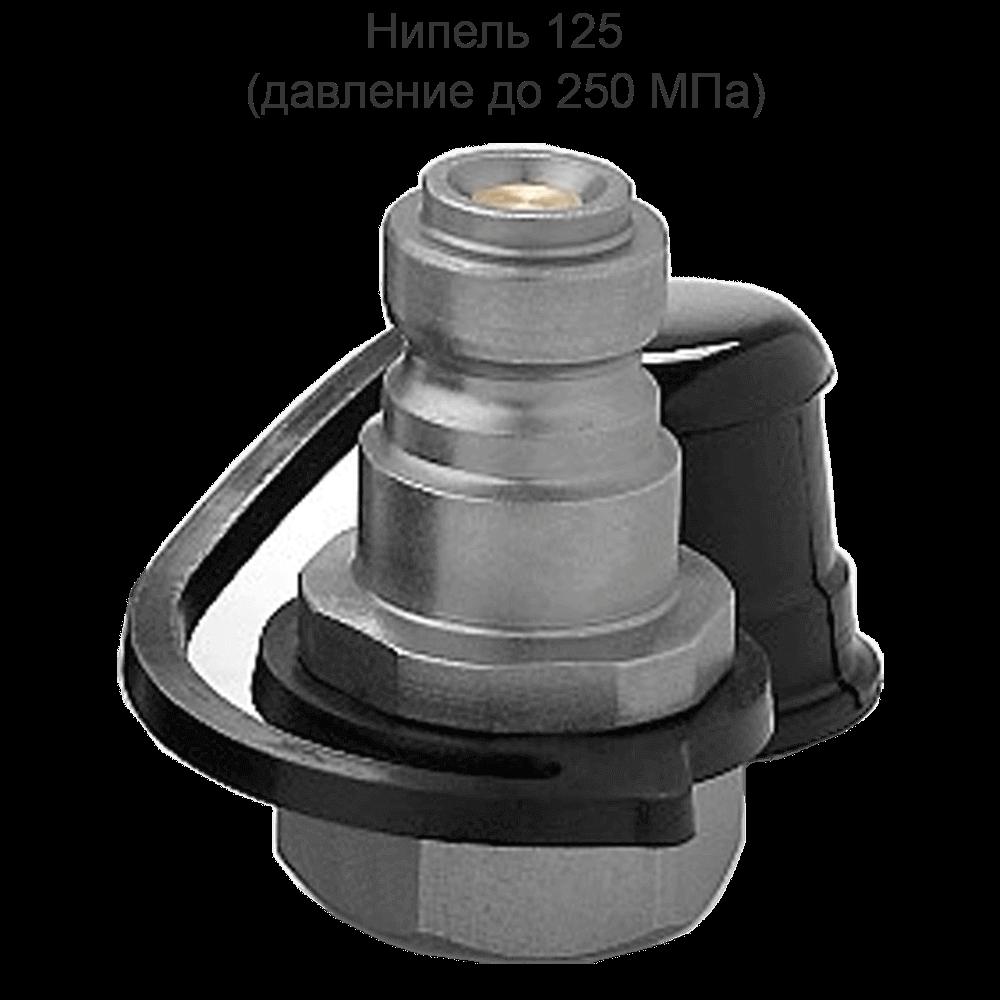 Ниппель высокого давления 125 (250 МПа)