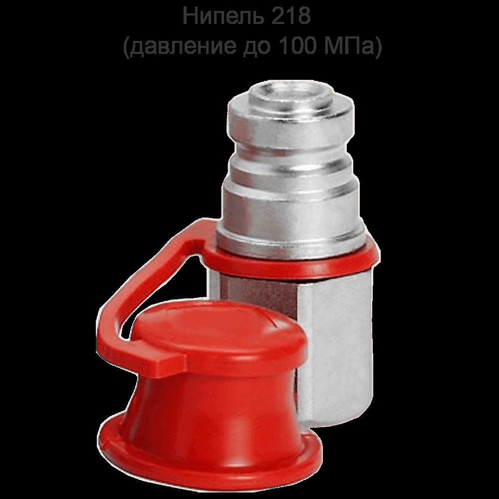 Ниппель высокого давления 218 (100 МПа)