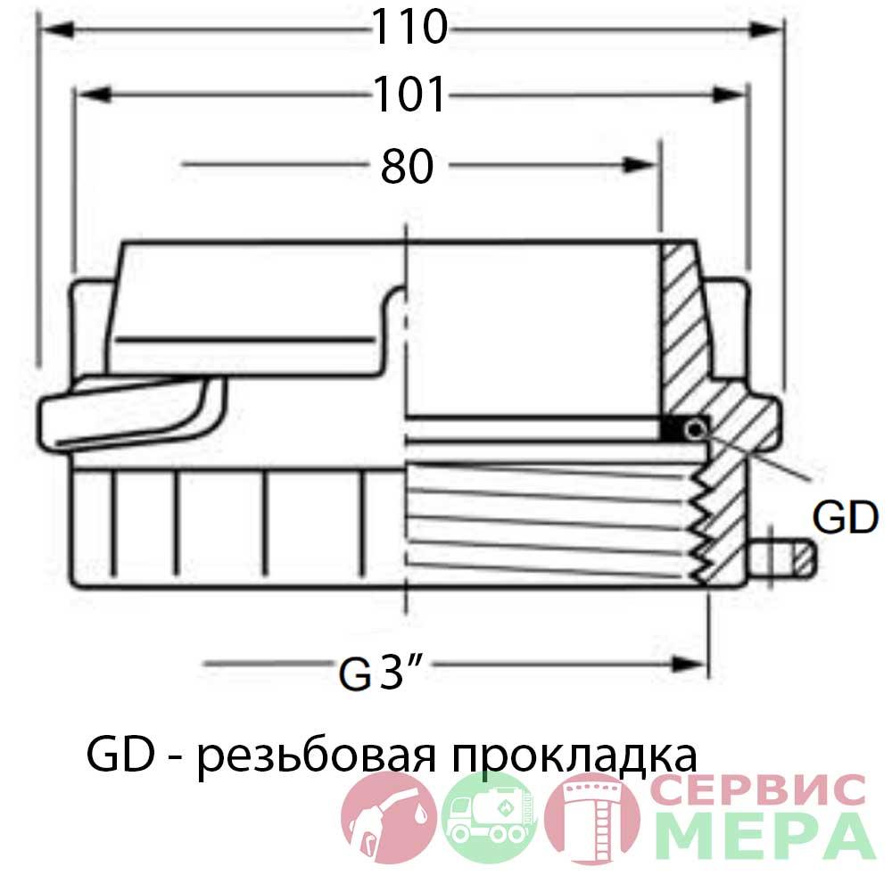 Муфта VK 80 Elaflex (аналог) - чертеж