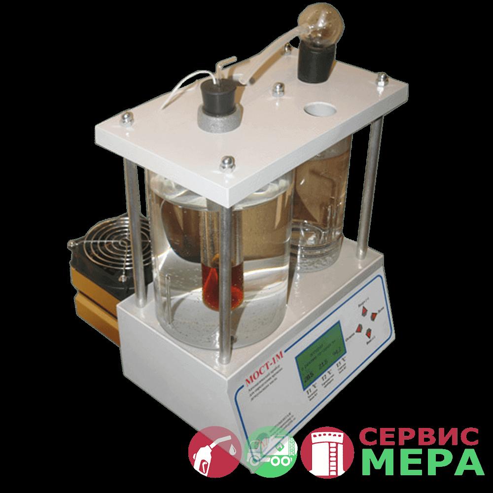 Прибор для определения времени деэмульсации масла «МОСТ-1М»
