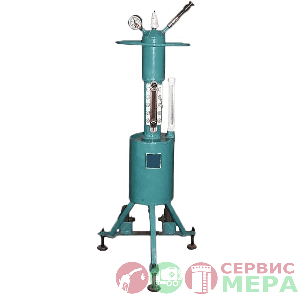 Газовый мерник ММСГ-1 2-го разряда