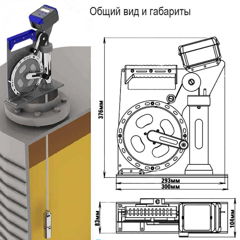 Портативный плотномер DM-230.2A - чертеж и габариты