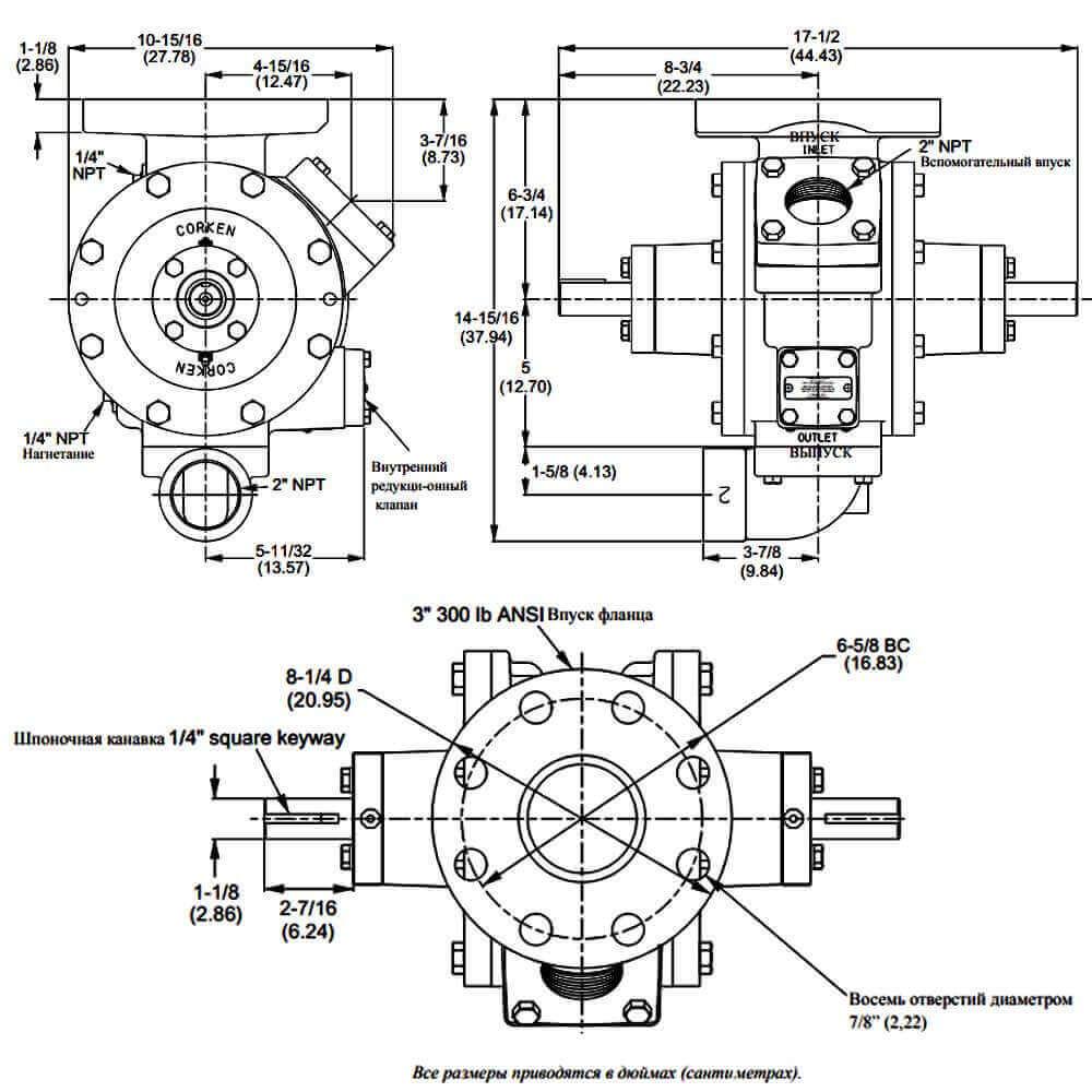 Насос СУГ Corken Z3200 - чертеж
