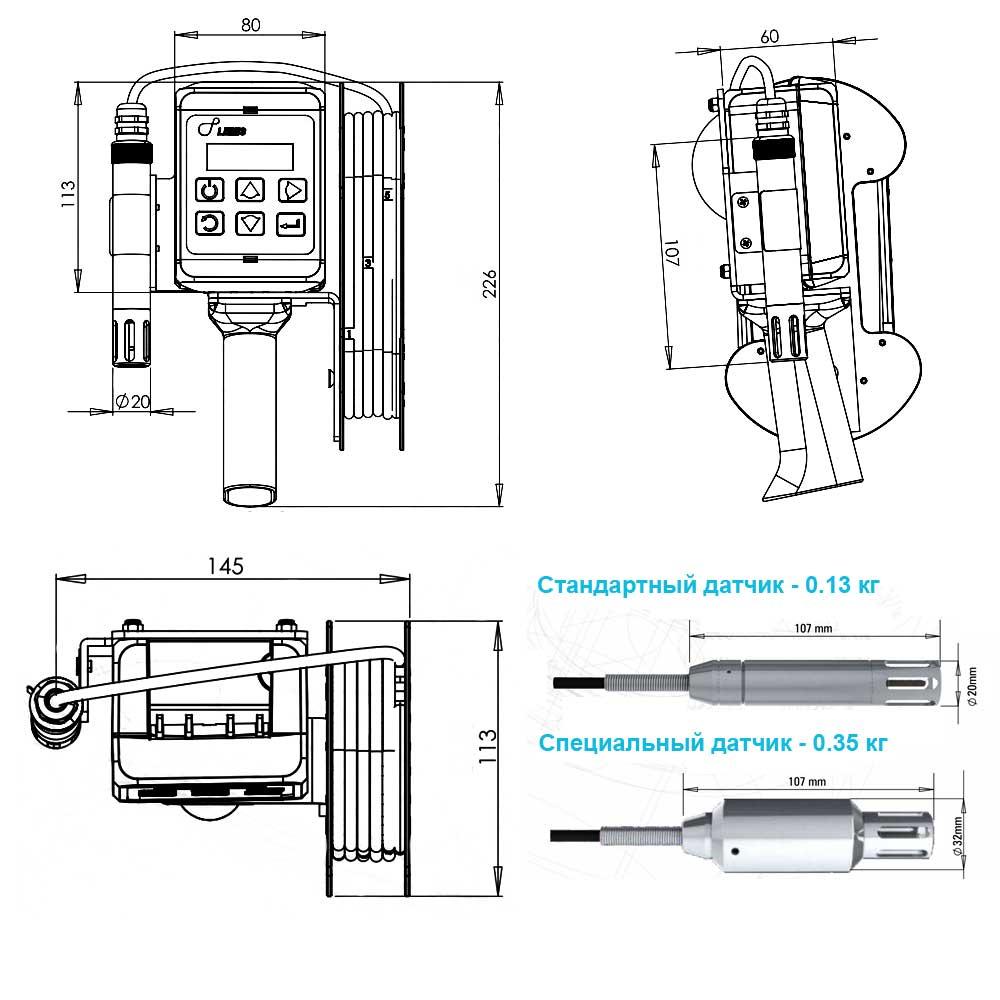 Погружной электронный термометр PET-230.1 - габариты и масса