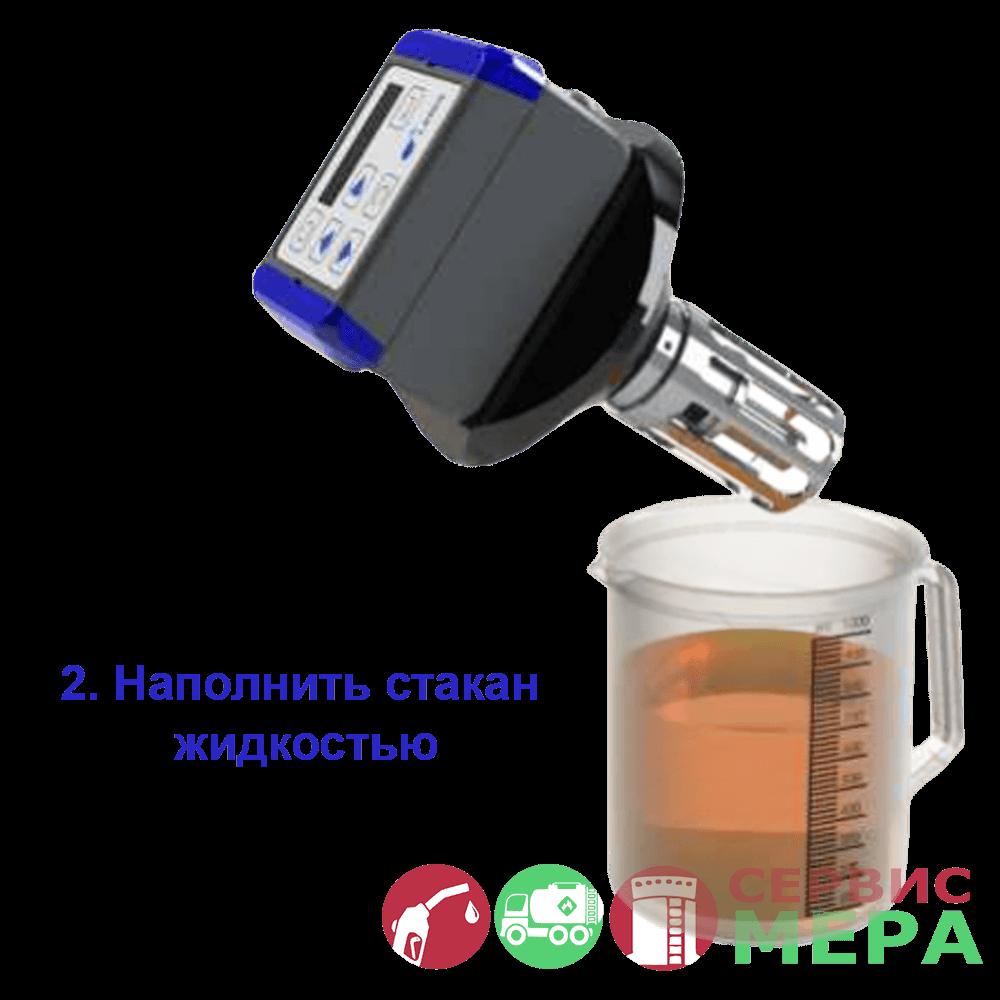 DM-230.5A  - принцип работы