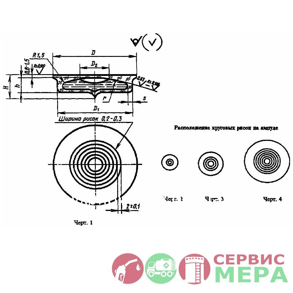 Ампула уровня АКН-10/17 - чертеж