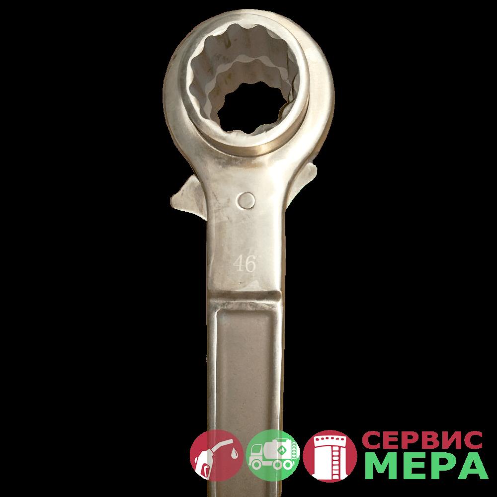 Ключ накидной коликовый искробезопасный