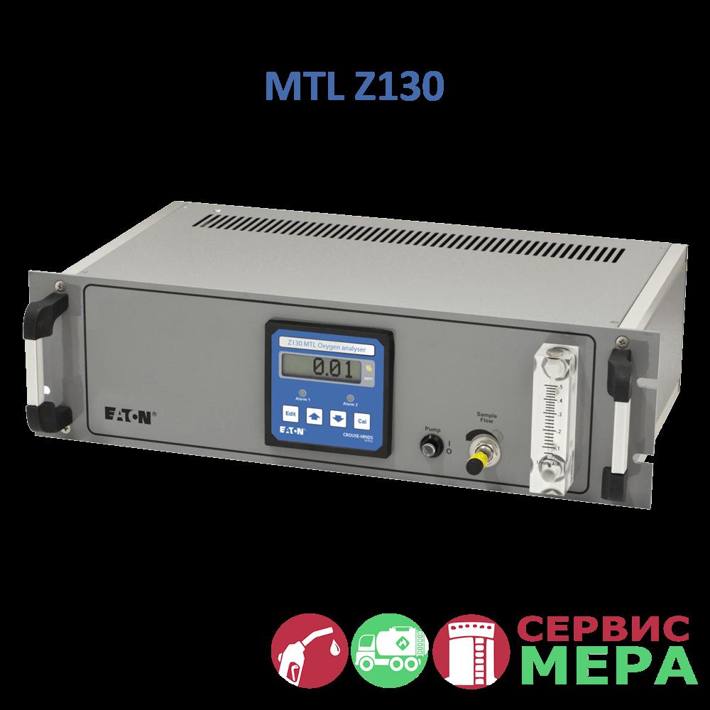 Циркониевый анализатор кислорода Z130 MTL