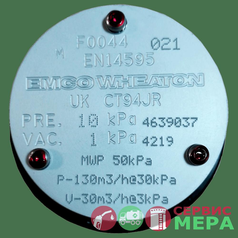 Клапан дыхательный YAK-EN F0044 - маркировка