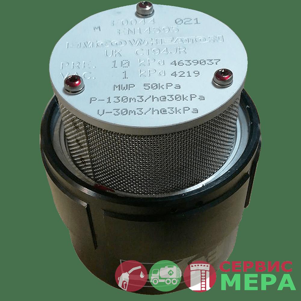 Клапан дыхательный YAK-EN F0044 -вид 2