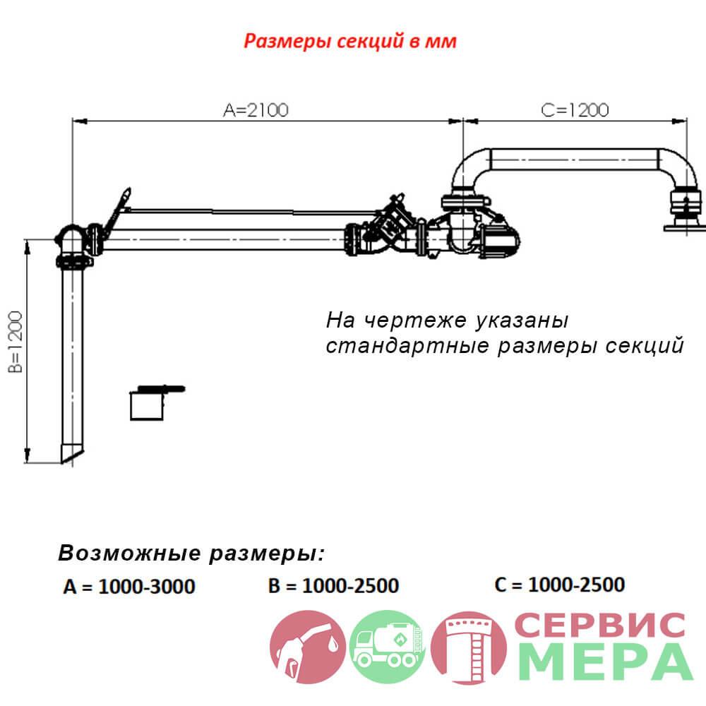 Устройство верхнего налива - чертеж
